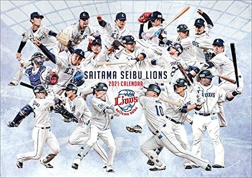 卓上 埼玉西武ライオンズ 3月はじまり 2021年 カレンダー 卓上 CL-4102
