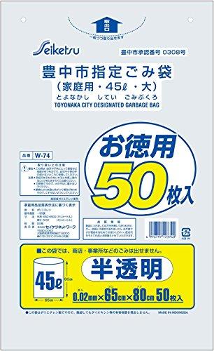『豊中市 指定ごみ袋 半透明 45L 50枚入』のトップ画像