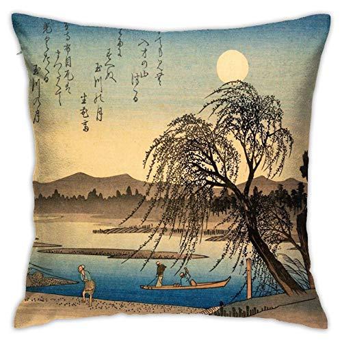 xiancheng Japanische Malerei des täglichen Lebens Quadrat Kissenbezug Weiche Bett Kissenbezug Home Dekorative Kissenbezug Abdeckung Versteckter Reißverschluss Doppelseitig