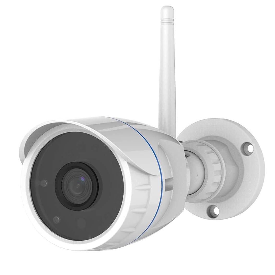ブレーストライアスリート平らにする人民の東の道 ワイヤレスカメラ屋外防水リモート監視カメラwifiネットワークHD監視カメラ