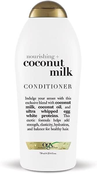 OGX Nourishing Coconut Milk Conditioner 25 4 Ounce Salon Size
