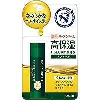 【6個セット】メンタームモイスキューブリップ無香料S4g