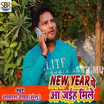 New Year Pe Aa Jaiha Mile