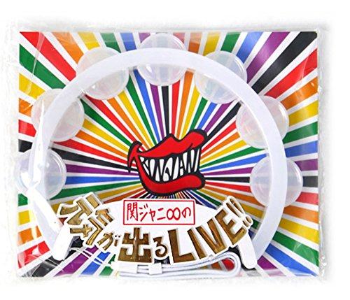 『関ジャニ∞ 元気が出るLIVE!! 公式グッズ オリジナルペンライト』のトップ画像