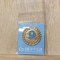 藤子・F・不二雄ミュージアム限定 ドラえもん 9周年ピンズ ピンバッジ ピンバッヂ 藤子不二雄ミュージアム