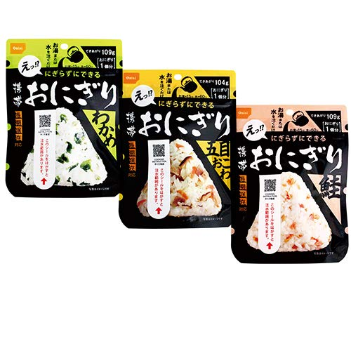 携帯 おにぎり 五目おこわ わかめ 鮭 3種セット 握らずにできる アルファ米 白米 5年保存