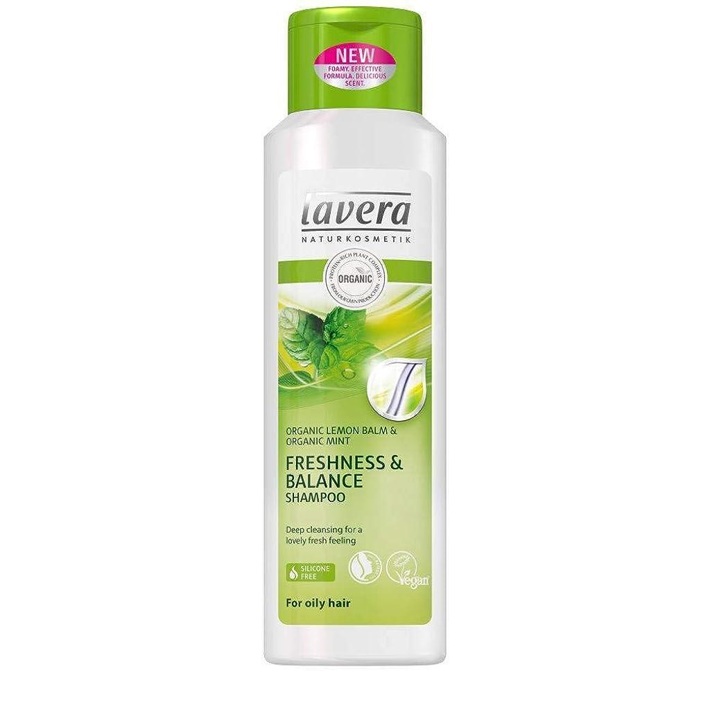 あいまいなスキャンダラス手を差し伸べるラヴェーラ Organic Lemon Balm & Organic Mint Freshness & Balance Shampoo (For Oily Hair) 250ml/8.3oz