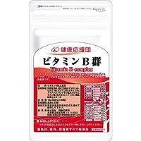 健康応援団30日分ビタミンB群(60粒)葉酸プラス 管理栄養士監修 肌荒れ 口内炎