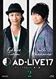「AD-LIVE2017」第2巻(鳥海浩輔×中村悠一)[Blu-ray/ブルーレイ]