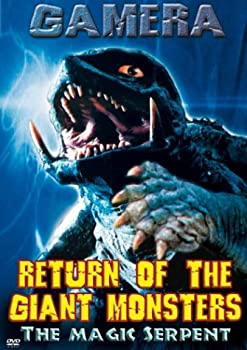 Return of the Giant Monsters - The Magic Serpent