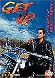 GET UP[DVD]