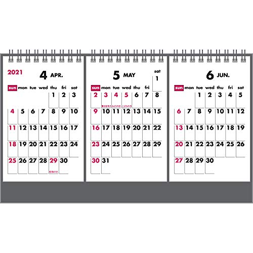 卓上カレンダー【2021年 4月始まり】クオーター CTN-535