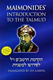 Maimonides' Introduction to the Talmud: A Translation of Maimonides Introduction to His Commentary on the Mishna With Complete Original Hebrew Text - Zvi Lampel