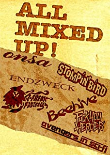 ALL MIXED UP! [DVD]