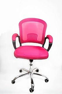 كرسي مكتب متحرك باذرع مبطنة من القماش لون الكرسي وردي