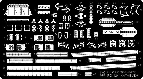 1/350 Maritime Self-Defense Force raket boot valk soort voor het etsen van onderdelen