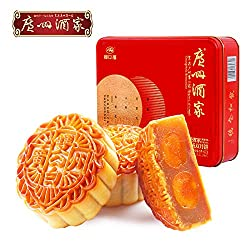 Chinese Mid-Autumn Festival Mooncake