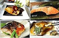 (新)京惣菜四点盛りCセット 4種×1食 合計4食。 惣菜 お惣菜 おかず 惣菜セット 詰め合わせ お弁当 無添加 京都 手つくり