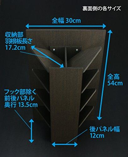 橋本達之助工芸『タツクラフトバスクスリッパラックタワー8』