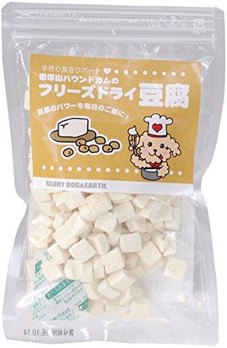 犬用 無添加おやつ フリーズドライ豆腐 (20g×10袋)