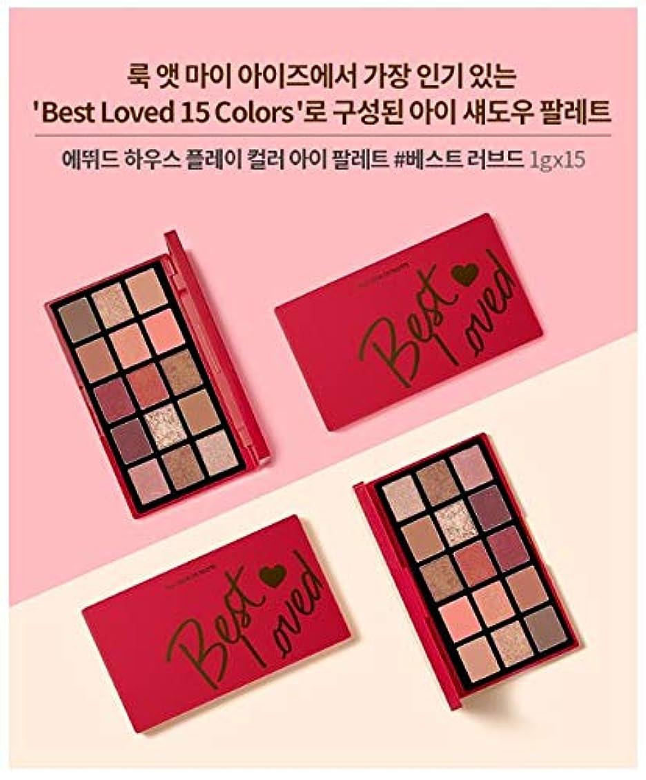 キャンパス耐えられない飼い慣らす[ETUDE HOUSE] Play Color Eye Palette # Best love/プレイカラーアイパレット#ベストラブド [並行輸入品]