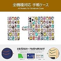 iPhone 6 Plus ケース 手帳型 カード入れ スタンド機能付き 紙幣収納 財布型 猫 アニメ かわいい アニマル 15084937