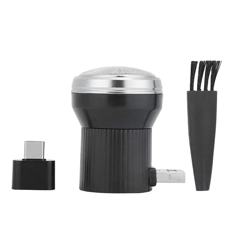 寓話添加告白DC5V 4.5W メンズシェーバー 髭剃り 回転式 USBシェーバー 携帯電話/USB充電式 持ち運び便利 電気シェーバー USBポート