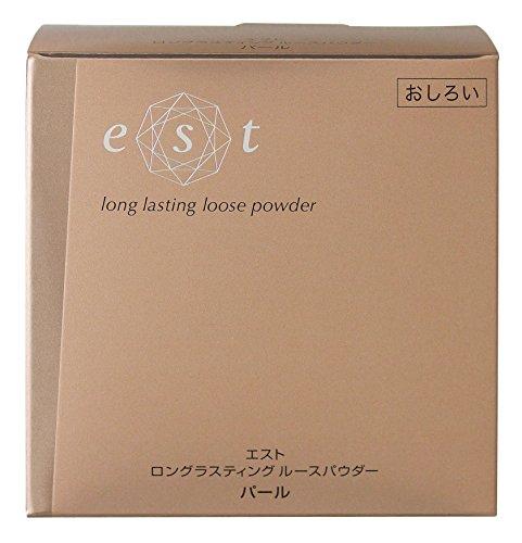 est(エスト)エストロングラスティングルースパウダーパール(おしろい)