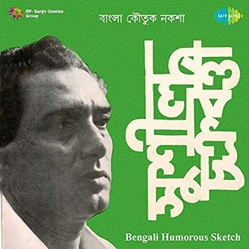 Bengali Comic