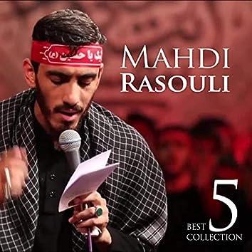 Best of Mahdi Rasouli Vol.5