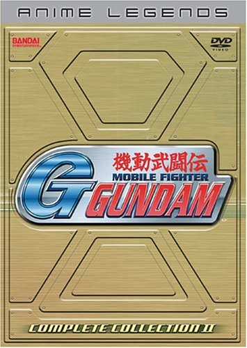 Mobile Fighter G-Gundam - Complete Collection II [RC 1]