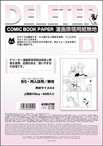 Deleter Comic Manga Papier [non-ruled Uni Typ B] [°] [A421x 29,7cm] 40-page Pack