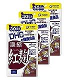 【3個】DHC 濃縮紅麹(べにこうじ) 30日分