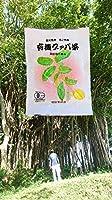 福留果樹園 有機グァバ茶 3g×15袋