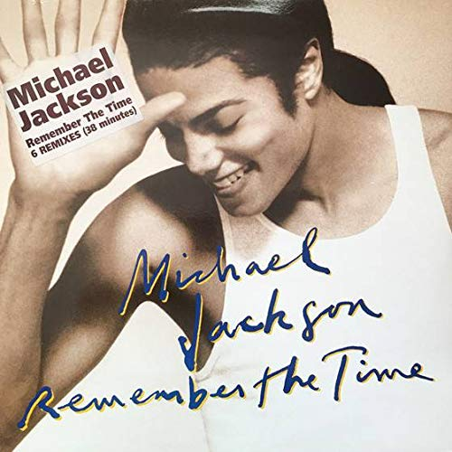 Michael Jackson - Remember The Time - Epic - EPC 657774 6