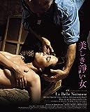 美しき諍い女 4Kリストア 無修正版[Blu-ray/ブルーレイ]