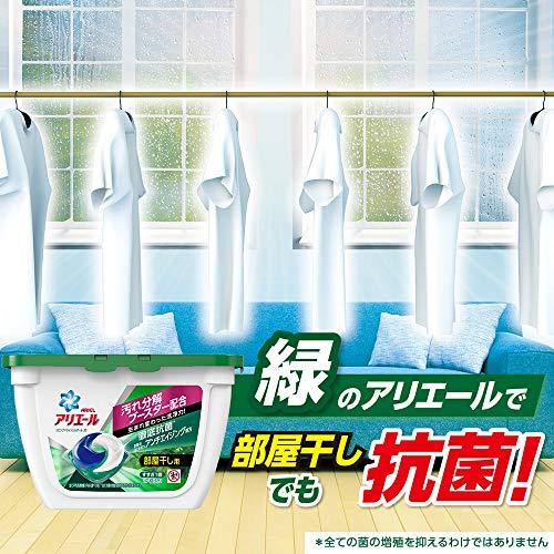 アリエールジェルボール部屋干し洗濯洗剤本体17個