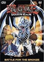 Yu-Gi-Oh: Series 3 V. 4: Battle for the Bronze [DVD] [Import]