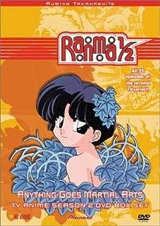 Ranma 1/2 - Anything-Goes Martial Arts: Season 2