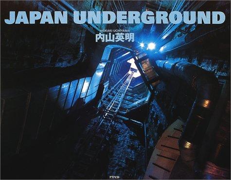 JAPAN UNDERGROUND
