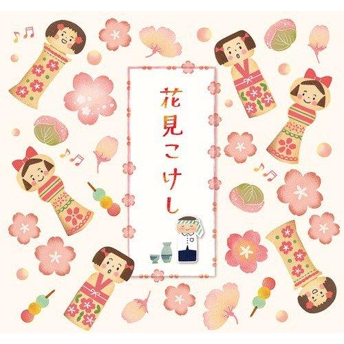 フロンティア 便箋 こけし桜 PD?472