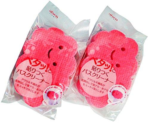 【 バススポンジ まとめ買い セット 】 貼りつく バスクリーナー ピンク 2個パック BX801
