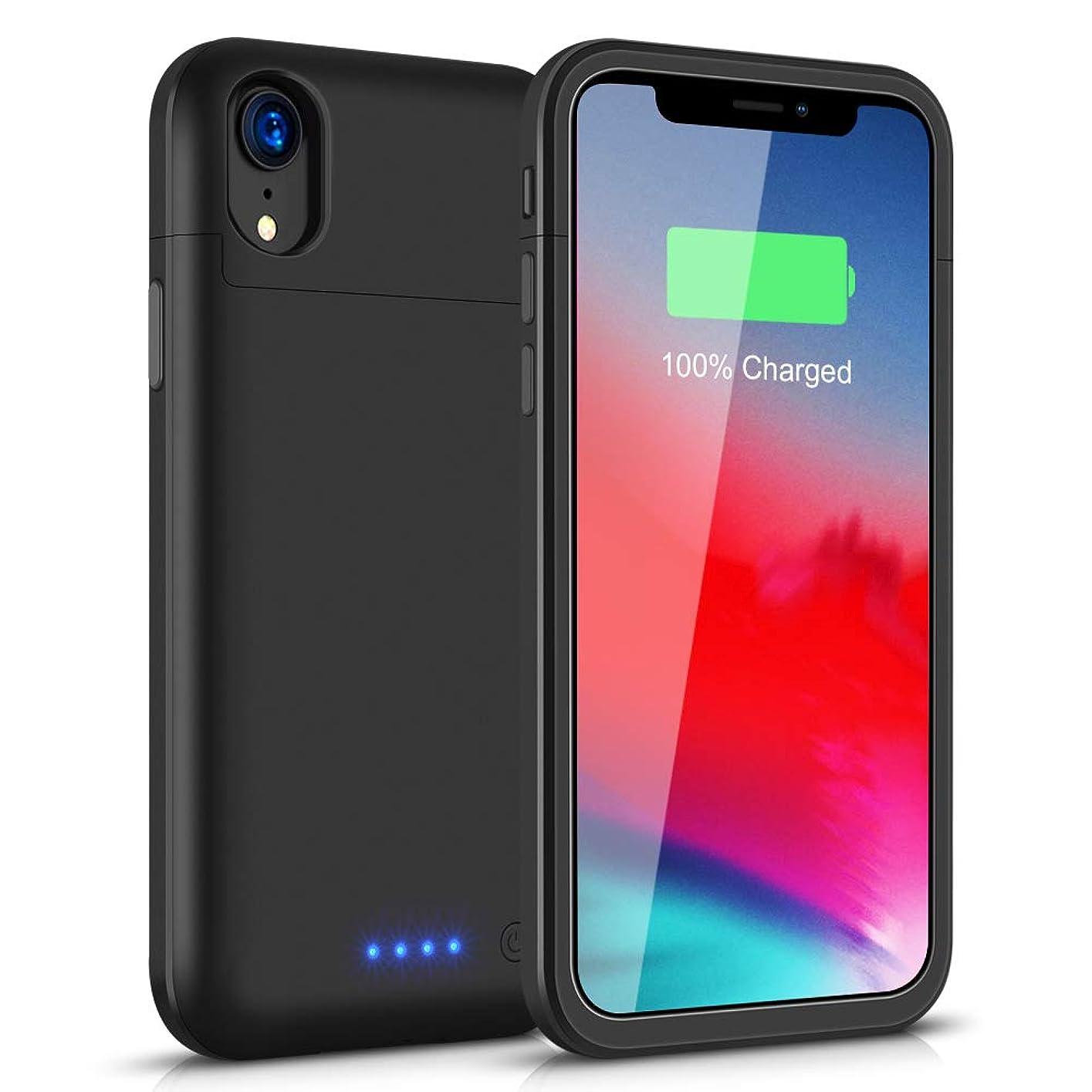 iPhone XR 対応 バッテリーケース LCLEBM 5500mAh バッテリー内蔵ケース 急速充電ケース ケース型バッテリー 大容 200%バッテリー容量追加 超軽量 薄型 (ブラック)
