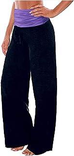 Vanvene pantaloni da donna Harem in vita elasticizzati casual con cuciture in seta di latte
