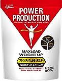 パワープロダクション マックスロード ウエイトアップ チョコレート風味 3.5kg