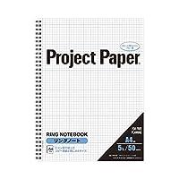(まとめ) オキナ プロジェクトペーパー リングノート 5mm方眼 PNA4S 1冊入 【×5セット】