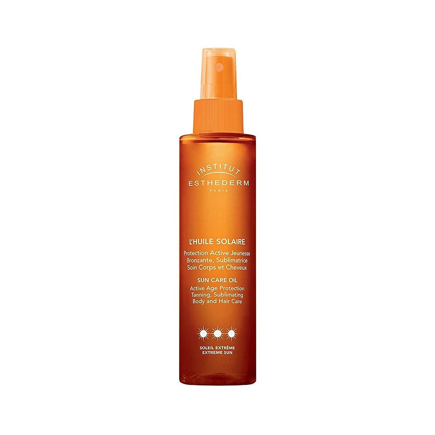 ホラー文房具嵐Institut Esthederm Protective Sun Care Oil For Body And Hair Strong Sun 150ml [並行輸入品]