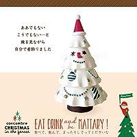 デコレ(decole)コンコンブル クリスマス MERRYスマイルツリー:ホワイト