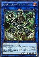 遊戯王カード サクリファイス・アニマ(スーパーレア) レアリティコレクション プレミアムゴールドエディション (RC03) | リンク 闇属性 魔法使い族