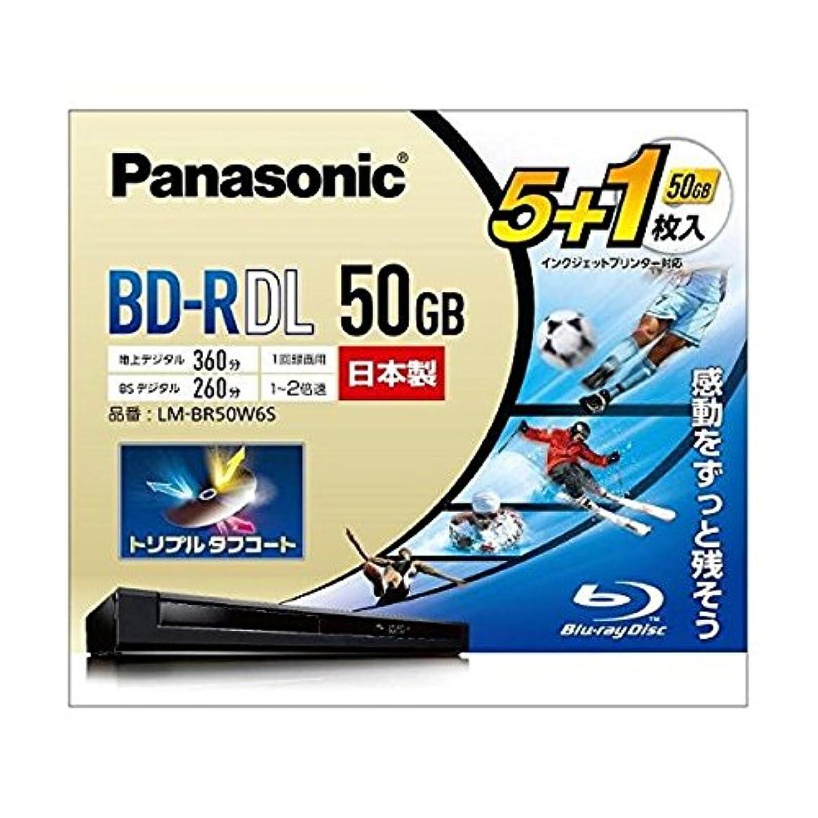 ケージブランド良さパナソニック 2倍速ブルーレイディスク片面2層50GB(追記)5枚+1枚 LM-BR50W6S